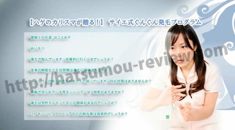 ハゲのカリスマ小林弘子DVD